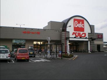ベルク 江木店の画像1