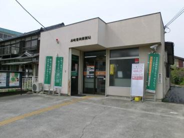 高崎豊岡郵便局の画像1