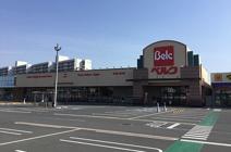 ベルク フォルテ高崎店