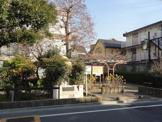 新蒲田二丁目児童公園