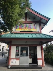 浅草警察署 花川戸交番の画像1