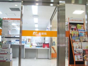 京都山科川田郵便局の画像1