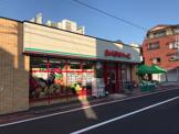 まいばすけっと新蒲田道塚通り
