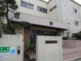 大田区立千鳥小学校