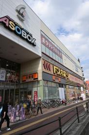 吉野家 ASOBOX小倉店の画像1