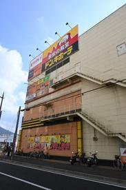 温野菜 中津口店の画像1
