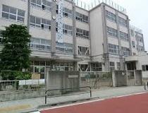 足立区立第十四中学校
