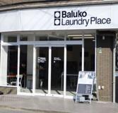 Baluko Laundry Place 氷川台 セルフランドリー