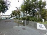 横浜市立橘中学校