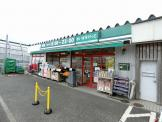 まいばすけっと 新桜ヶ丘店