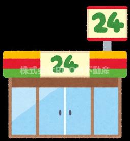 セブンイレブン 都城花繰町店の画像1