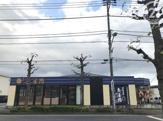 魚屋路 秋川店