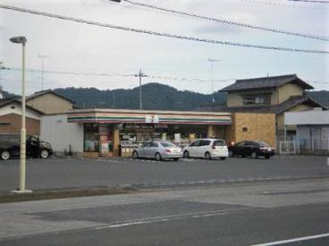 セブンイレブン 田沼町田沼店の画像1
