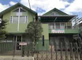 秋川文化保育園