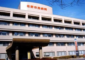 佐野市民病院の画像1