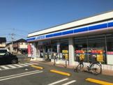 ローソン 総和駒羽根店