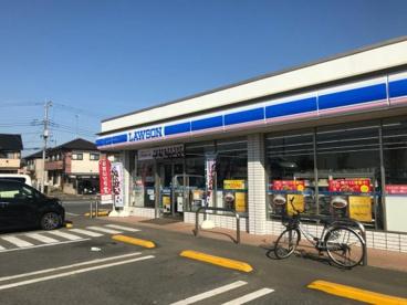 ローソン 総和駒羽根店の画像1
