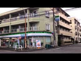 ファミリーマート 八王子明神町店の画像1