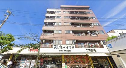 肉のハナマサ 新堀店の画像1