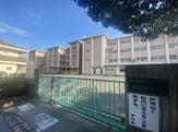 歴木中学校