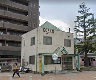 行徳警察署 妙典駅前交番の画像1