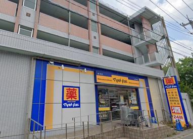 ドラッグストア マツモトキヨシ 富浜店の画像1