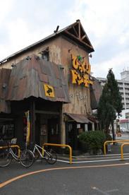びっくりドンキー 小倉中津口店の画像1