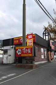 すき家 小倉北神岳店の画像1