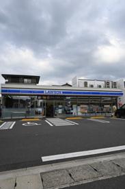 ローソン 小倉熊本二丁目店の画像1