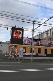 どんどん亭 小倉熊本店の画像1