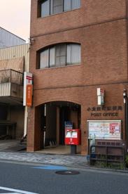 小倉田町郵便局の画像1