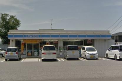 ローソン 総和大堤店の画像1