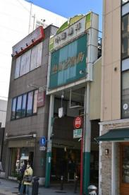 魚町2番街の画像1