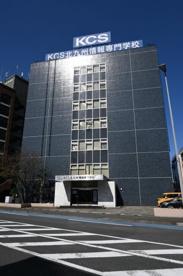 KCS北九州情報専門学校の画像1
