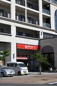ポプラ小倉浅野店の画像1