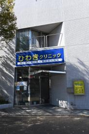 サイゼリヤ 小倉駅前あるあるCity店の画像1