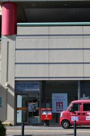 小倉AIMビル内郵便局の画像1