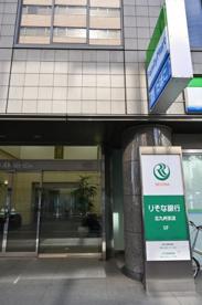 りそな銀行 北九州支店の画像1