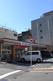 セブンイレブン 小倉鍛冶1丁目店の画像1