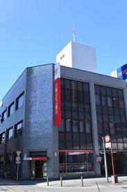三菱UFJ銀行北九州支店の画像1