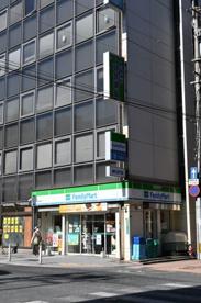 ファミリーマート 小倉駅南店の画像1
