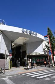 マツモトキヨシ 魚町銀天街店の画像1