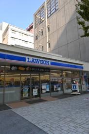 ローソン 小倉堺町公園店の画像1