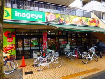 (株)いなげや 杉並新高円寺店の画像1