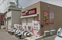 ピザーラ和歌山店