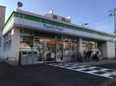 ファミリーマート豊中浜店
