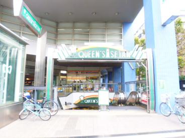 クイーンズ・伊勢丹新高円寺店の画像1