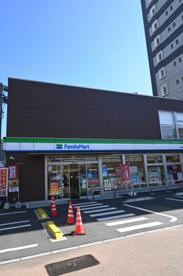ファミリーマート 小倉紺屋町店の画像1