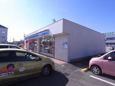 ローソン 東海富木島店の画像1