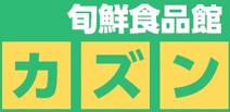 旬鮮食品館カズン 平井店